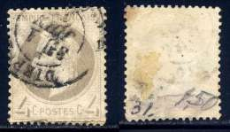 France 31(o)  Used     Faults Repaired  Cv$52.50 - 1863-1870 Napoleon III With Laurels