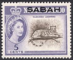 Sabah, 5 C. 1964, Sc # 3, Mi # 3, MH - Sabah