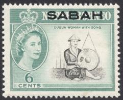 Sabah, 6 C. 1964, Sc # 4, Mi # 4, MH - Sabah