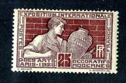 435e  France 1925  Yt.#212  Mint*  (catalogue €.80) Offers Welcome! - France