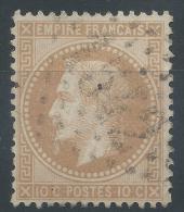 Lot N°23954  N°28A, Oblit GC 1542 FONTENAY-LE-COMTE (79) - 1863-1870 Napoleon III With Laurels
