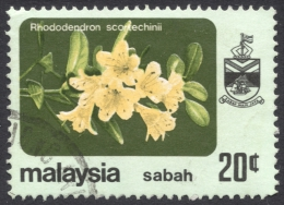 Sabah, 20 C. 1979, Sc # 37, Mi # 36, Used (2) - Sabah