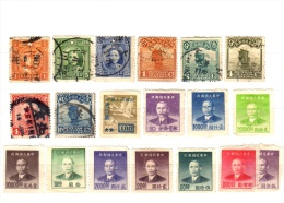 China - Stockcard Of 19 Stamps - Used - 1912-1949 Republic
