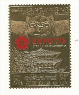 YEMEN TIMBRE OR  EXPO UNIVERSELLE  OSAKA 1970  NEUF SUPERBE - 1970 – Osaka (Japon)
