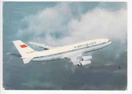 URSS  Aeroflot  IL-86  Aircraft - 1946-....: Ere Moderne