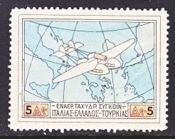Greece  C 3  Fault    * - Airmail