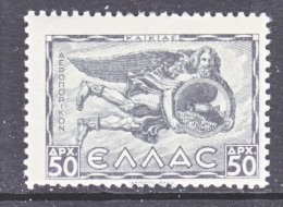 Greece  C 60   * - Airmail
