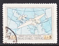 Greece  C 3   (o) - Airmail