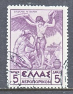 Greece  C 24   (o) - Used Stamps