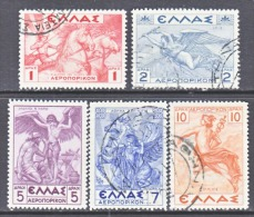 Greece  C 31-5  RE-ENGRAVED   *   (o) - Airmail