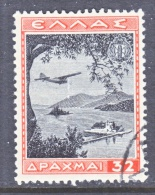 Greece  C 43   (o) - Used Stamps