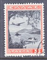 Greece  C 43   (o) - Airmail