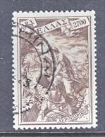 Greece  C 69   (o) - Airmail
