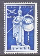 Greece  C 73   (o) - Airmail