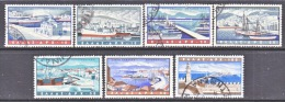 Greece  C 74-80   (o) - Used Stamps