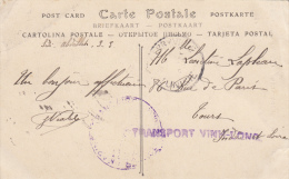 NAVAL CP 1916 SIDI ABDALLAH ( ALGERIE )  3 MARS 1916  FM  DU BATIMENT FRANCAIS NAVIRE HOPITAL DE TYPE ANNAMITE LINEAIRE - Postmark Collection (Covers)