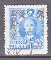 Taiwan J 13  (o) - 1945-... Republic Of China