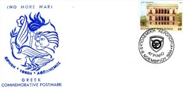 "Greece- Greek Commemorative Cover W/ ""Greek Air Force: Agrinion"" [5-8.11.1994] Postmark - Maschinenstempel (Werbestempel)"