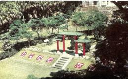 Taiwan. Peitou. A Garden In The Overseas Chinese House ,Peitou, Taiwan. - Taiwan