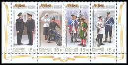 RUSSIA 2013 Stamp MNH ** VF POLICE UNIFORM COSTUME VÊTEMENTS GENDARMERIE JOB MOTORBIKE TRAMWAY HORSE TRANSPORT 1747-50 - Policia – Guardia Civil