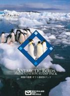 """ANTARCTIC, NEW ZEALAND, Presentation Pack, Michel-No. 1144/49 """" Birds """", Look Scans !! - Antarctische Expedities"""