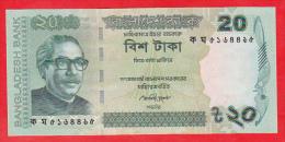 Bangladesh 20 Taka 2012 Unc - Bangladesch