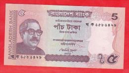 Bangladesh 5 Taka 2012 Unc - Bangladesh