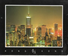 HONG KONG, La Ville Illuminée - Monete (rappresentazioni)