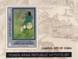 Yemen Hb Michel 159B - Yemen