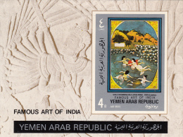 Yemen Hb Michel 169B - Yemen