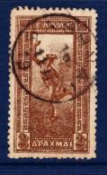 Greece - 1901 Mercur - Usati
