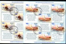 RUSSIE 2011, J.O. SOTCHI SOCHI, 4 Feuillets De 6 Valeurs + 6 Vignettes Chacun, Oblitérés / Used CTO - Blocks & Sheetlets & Panes