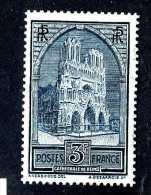 838e  France 1929   Yt.#259c Mint*   (catalogue €77.00) Offers Welcome! - Ungebraucht