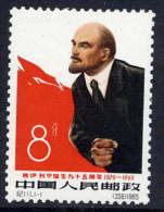 CHINA 1965 Lenin Birth Anniversary MNH / ** Sc. 823 - 1949 - ... People's Republic