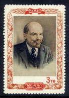 MONGOLIA 1951 Lenin Commemoration MNH / **.  SG 76 - Mongolia