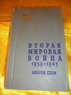 Russischer Atlas 1939 - 1945 - Bücher, Zeitschriften, Comics