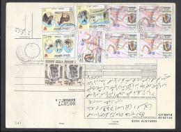 1976-80 Sheik Isa 1d Gray & Sepia, Bahrain 1992 Summer Olympics, Barcelona, BahrainParcel Receipt Cover Send To Pakistan - Bahrain (1965-...)
