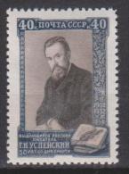 Russie N° 1624 *** Com. Du Cinquantenaire De La Mort De L'écrivain G.I. Ouspenski - 1952 - 1923-1991 URSS