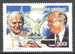 Guinée: Yvert N°903**; Jean Paul II; Gorbatchev - Guinea (1958-...)