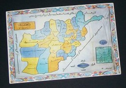 AFGHANISTAN Carte Postale Carte Géographie Années 70 Kaboul - Mapas Geográficas