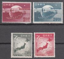 Japan  Scott No. 474-77   Unused Hinged   Year   1949 - Neufs