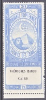 EGYPT TOBACOS  LABEL 1893 - Egypt