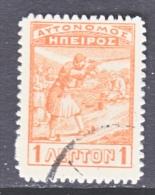 Greece  North Epirus  5     (o) - North Epirus