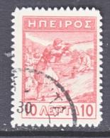 Greece  North Epirus  7     (o) - North Epirus