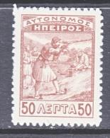 Greece  North Epirus  9    * - North Epirus