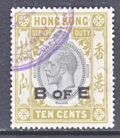 Hong Kong Revenue 36  Fault    (o) - Hong Kong (...-1997)