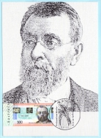 BUND BRD FRG GERMANY MK MC 1996 Maximum Card - 1889 Von Mueller Botaniker   (8167) - [7] Repubblica Federale