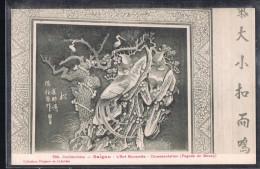 COCHINCHINE . L'Art Annamite . Ornementation . - Vietnam