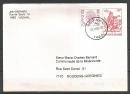 Belgique - N313 - Enveloppe-lettre Belgica 82 - Type Timbre 2073 + Elström N°1582 Obl. VIRGINAL (tirage 50.000 Ex) - Entiers Postaux