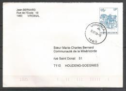 Belgique - N314 - Enveloppe-lettre Belgica 82 - Type Timbre 2074 Obl. VIRGINAL (tirage 50.000 Ex) - Entiers Postaux